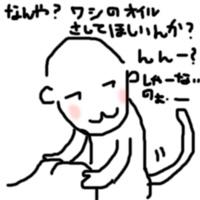 070223.jpg
