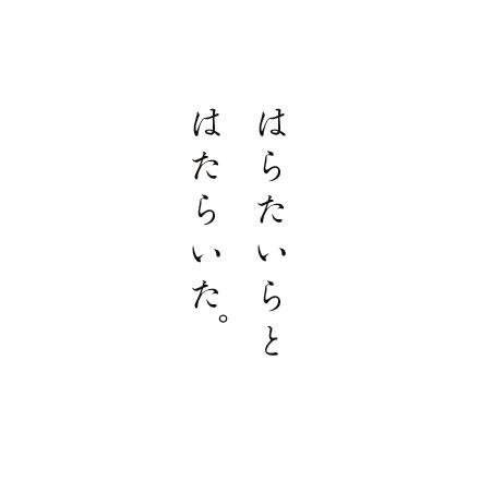 080529.jpg