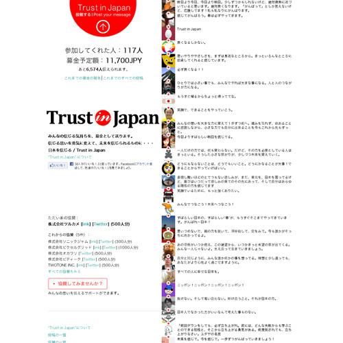 2011-03-31.jpg