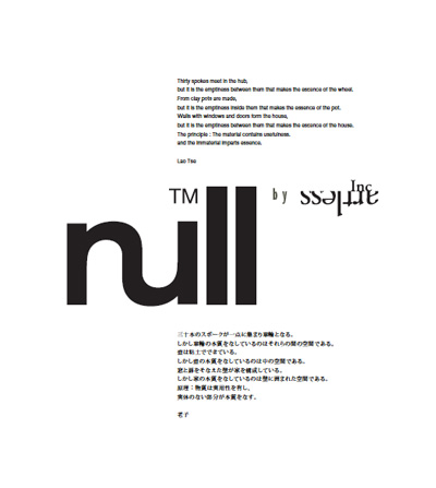 null2.jpg