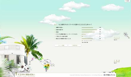iekaki_3.jpg